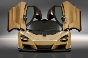 poia-wra-gia-McLaren-kai-na-dialexeis-N-Largo-h-Speedtail